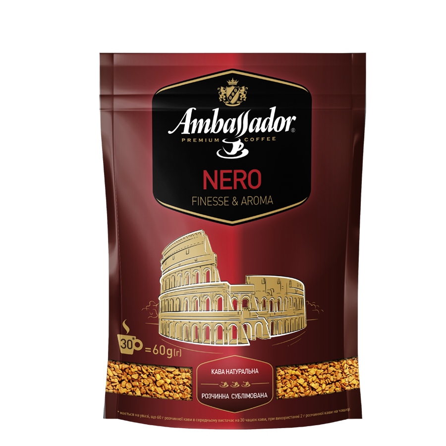 Instant sublimated coffee AMBASSADOR NERO