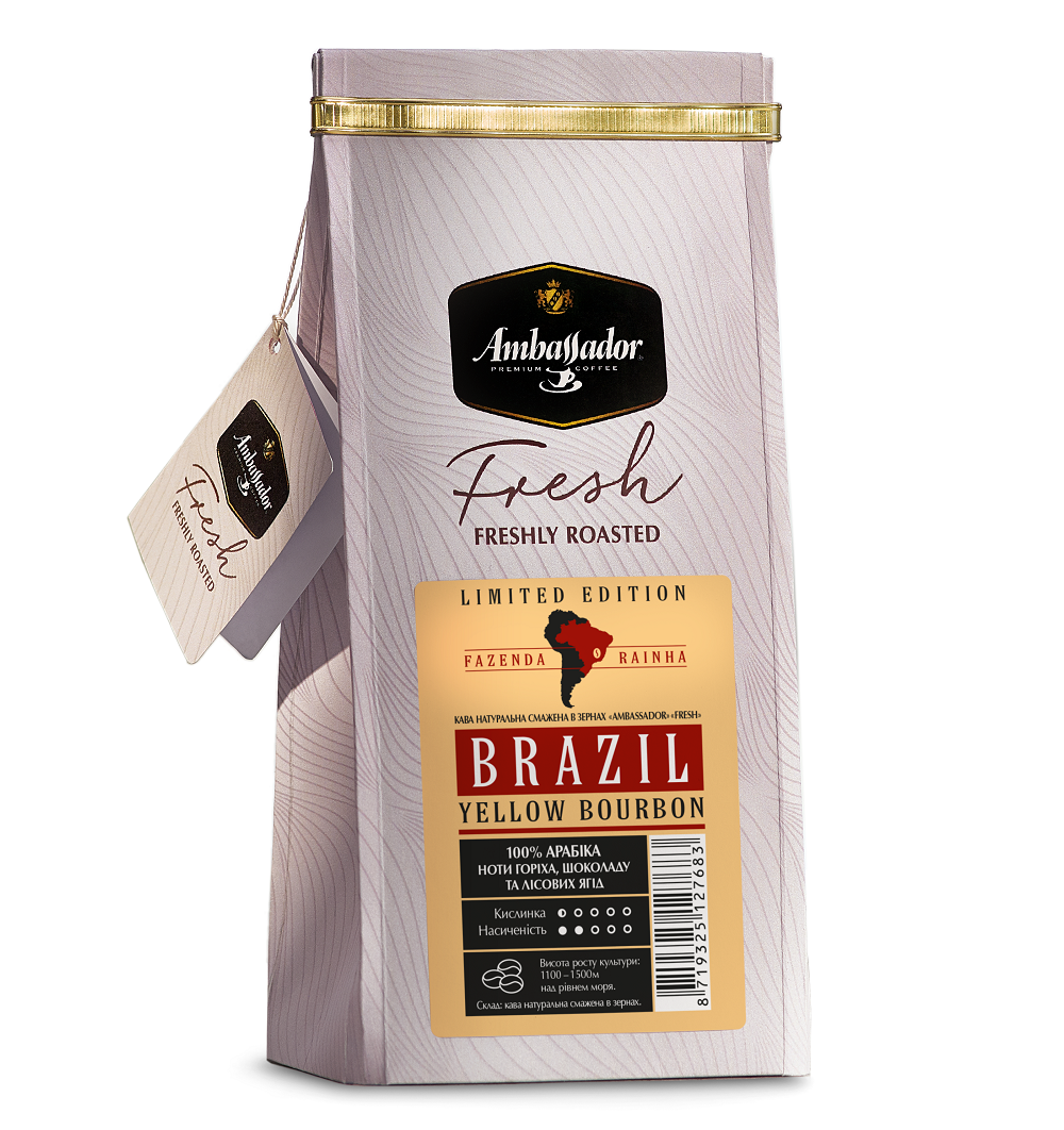 Brazil Yellow Bourbon 200 g whole beans