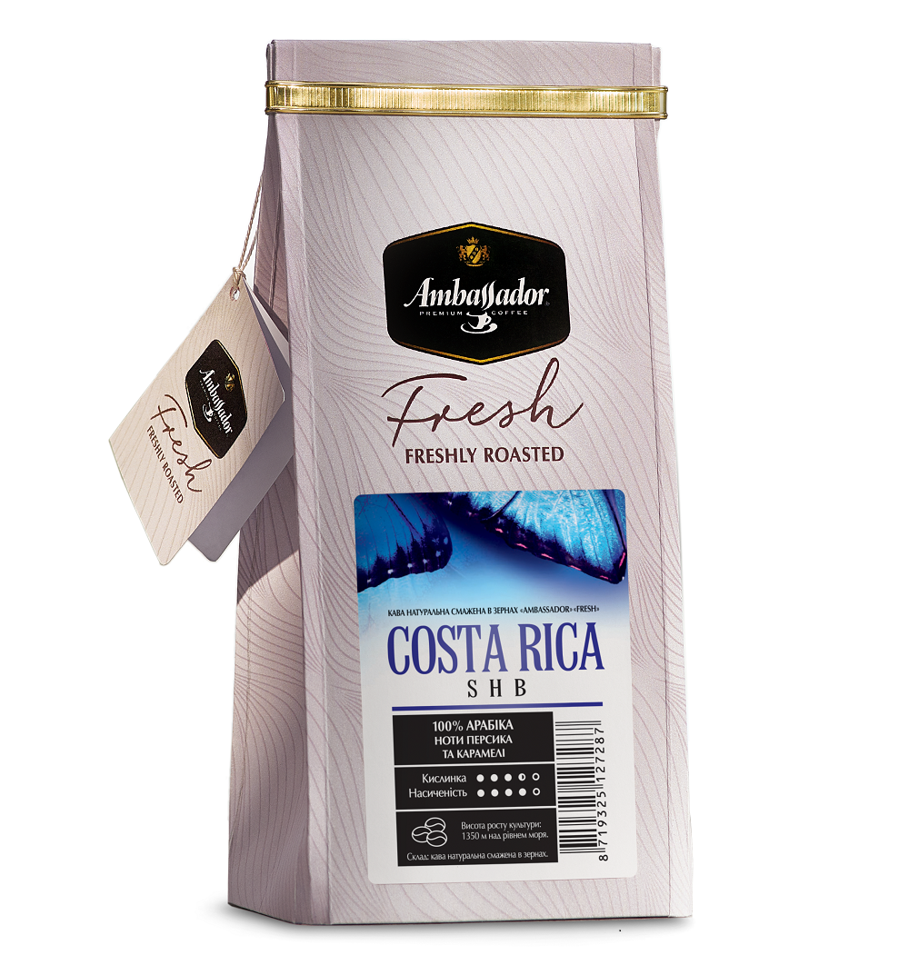 Costa Rica SHB 200 г whole beans/ground