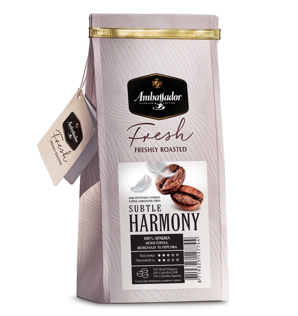 Subtle Harmony 200 g whole beans
