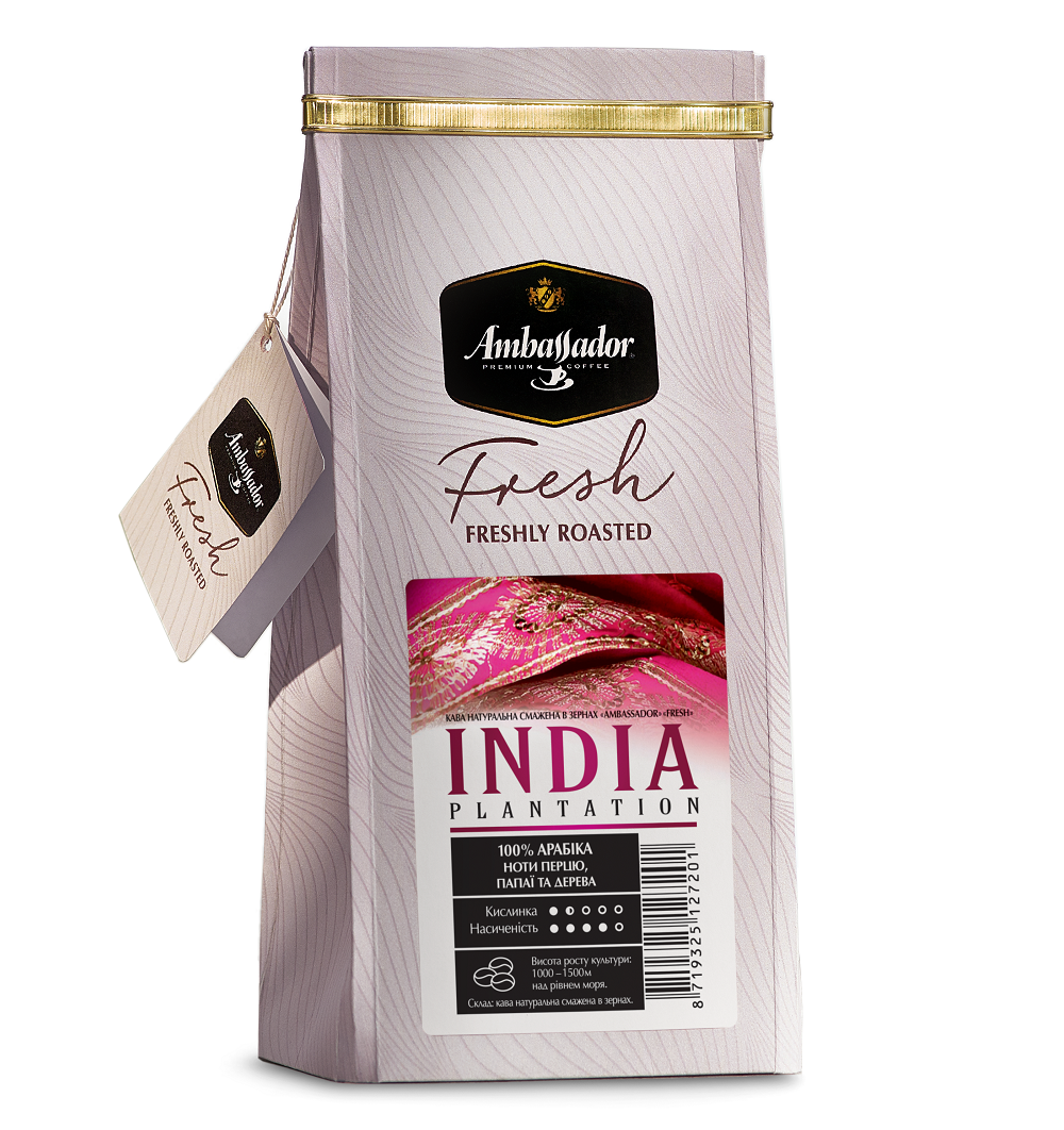 India Plantation 200gr whole beans/ground