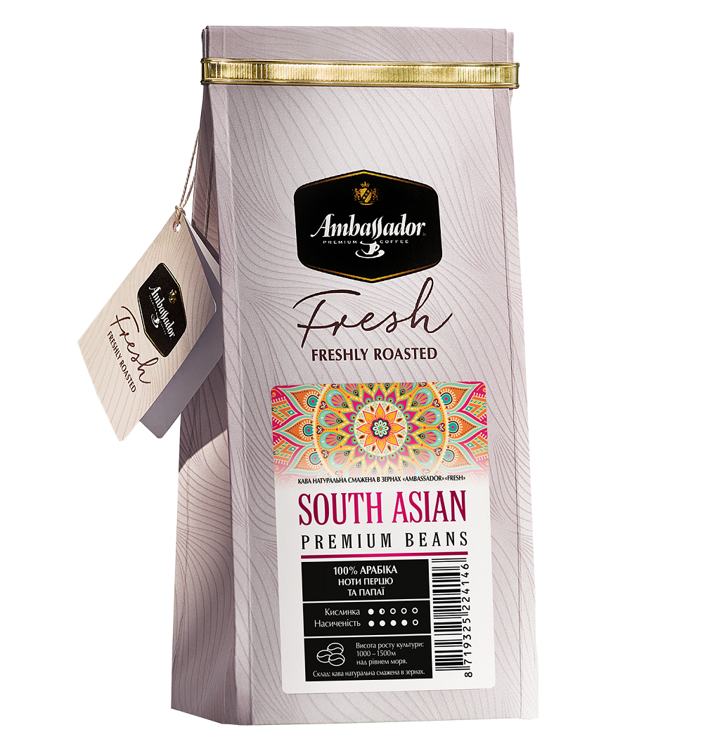 South Asian Premium 1 kg whole beans