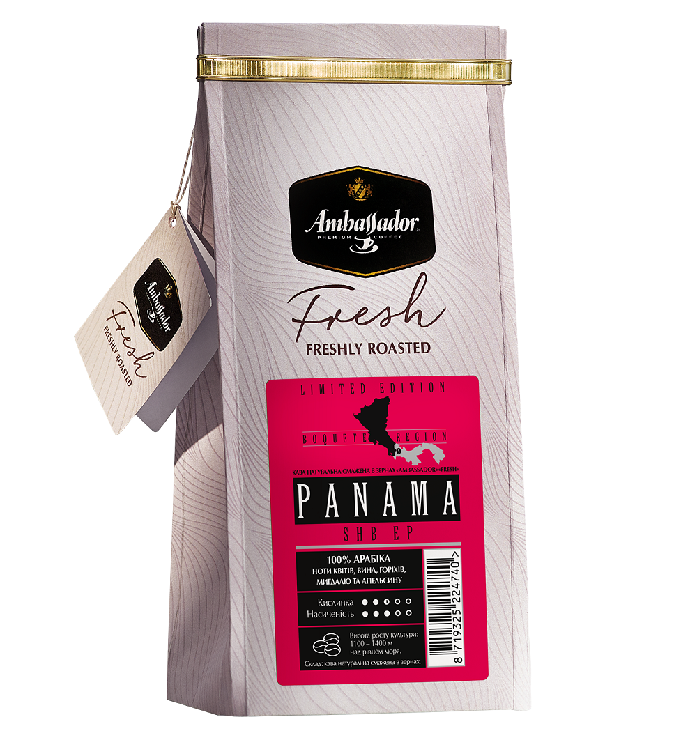 Panama Boquete 200 g whole beans/ground