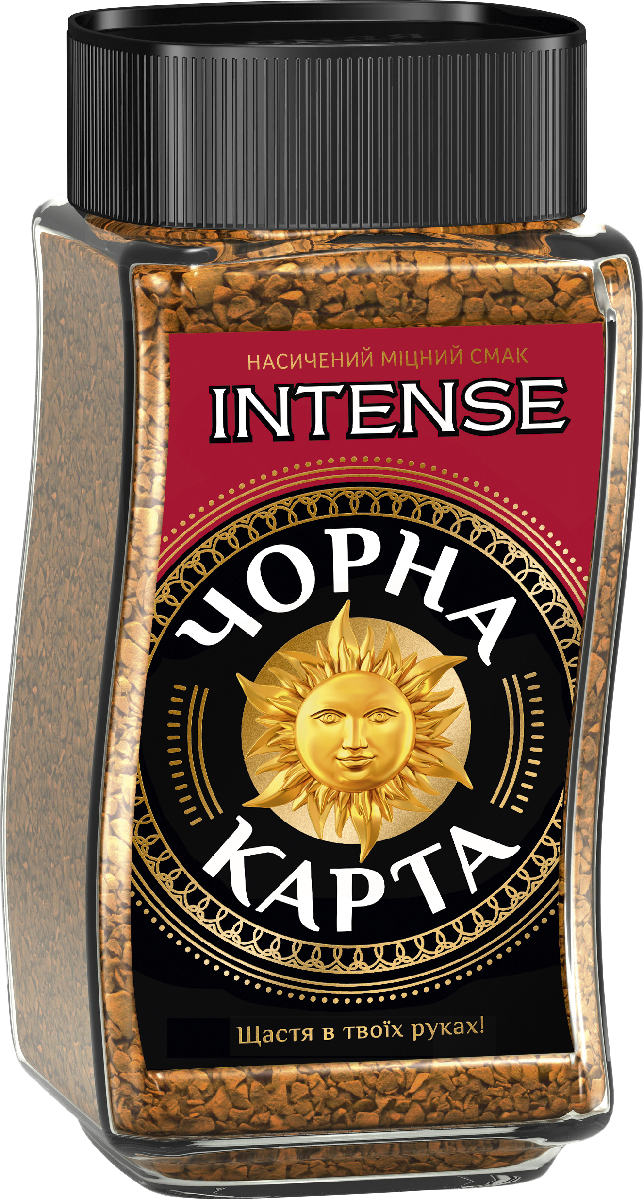 Instant «Intense» coffee «CHORNA KARTA»